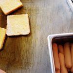 hotdogs-texas-1554.jpg-joe-schmelzer-food-and-drink-26-nov-2015