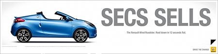 1-secs-sells-profile