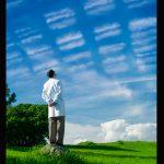BioRad 2007 Annual Report, Clouds