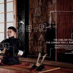 production-paradise-japanese-boy-4