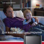 Wyss_for_Sony_Bravia