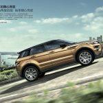 dcp-range-rover-evoque-2